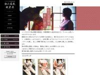 Screenshot of nagomiyashiki-akiba.890m.com