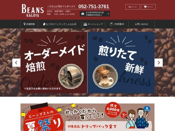 Screenshot of nagoyabeans.com