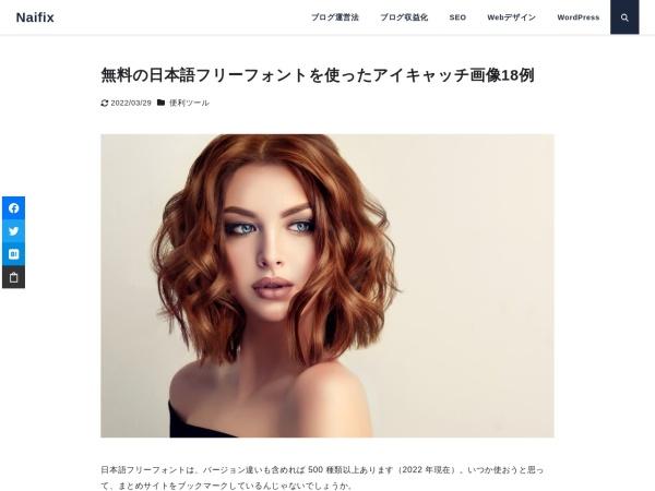 http://naifix.com/free-fonts/