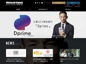 http://nakata.net/