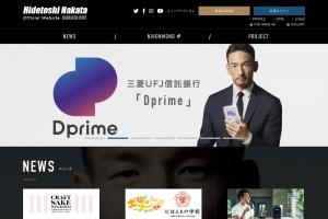 Screenshot of nakata.net