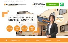 http://nakatani1829.info/