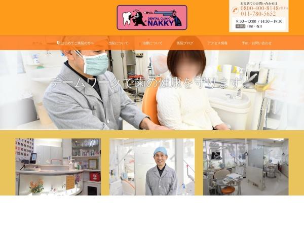 Screenshot of nakky-dc.com