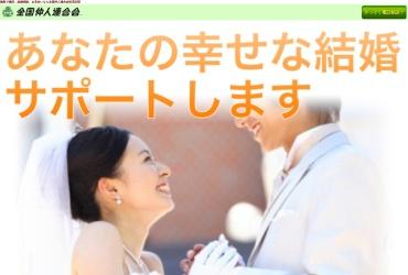 Screenshot of nakoudomatsushige.com