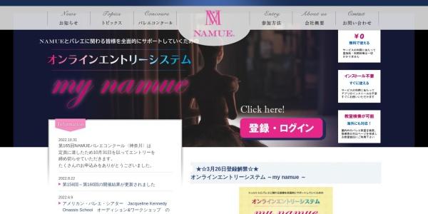 Screenshot of namue.jp