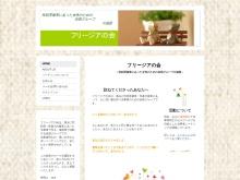Screenshot of nanairo7-heart.jimdo.com