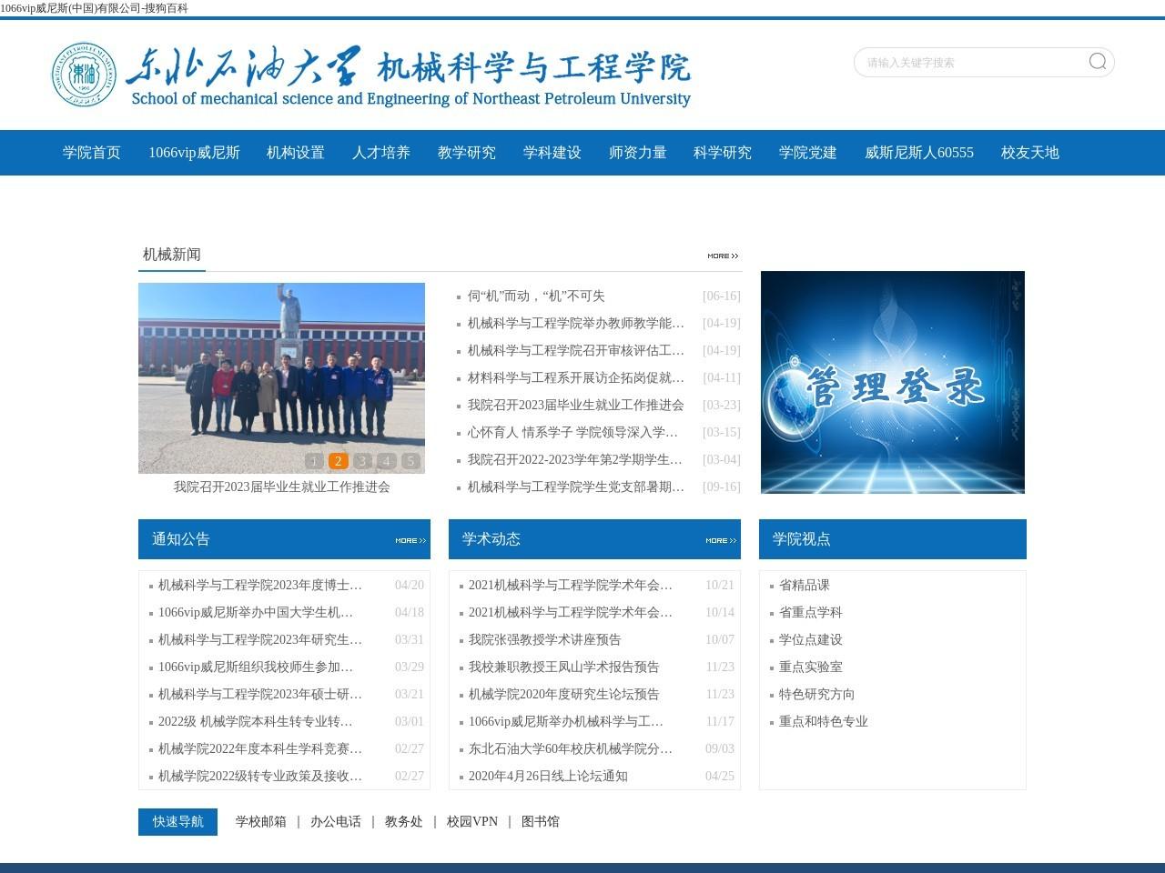 仏像彫刻教室矢野公祥