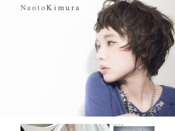 http://naotokimura.tokyo/
