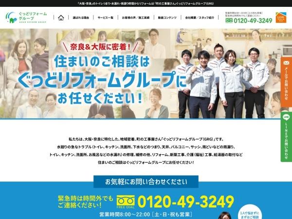 Screenshot of naragrg.com