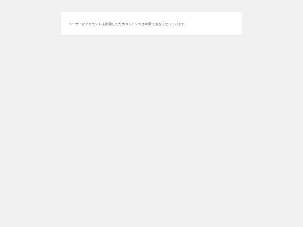 Screenshot of nararefo.com