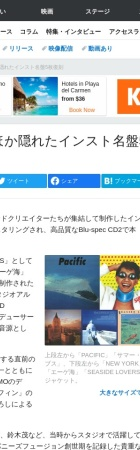 http://natalie.mu/music/news/95718