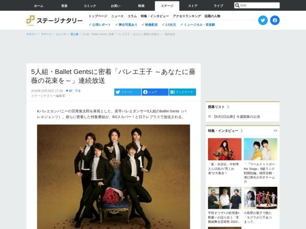 http://natalie.mu/stage/news/206183