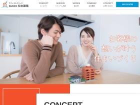 http://naturalspace.jp/