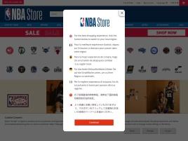NBA Store Erfahrungen (NBA Store seriös?)