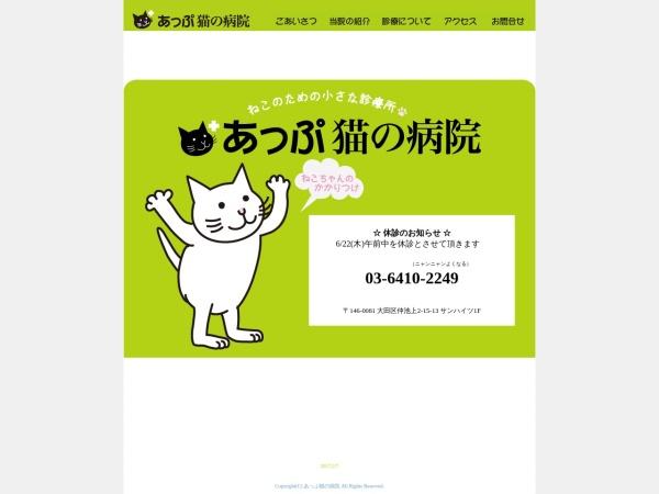 Screenshot of neko.kissako.com