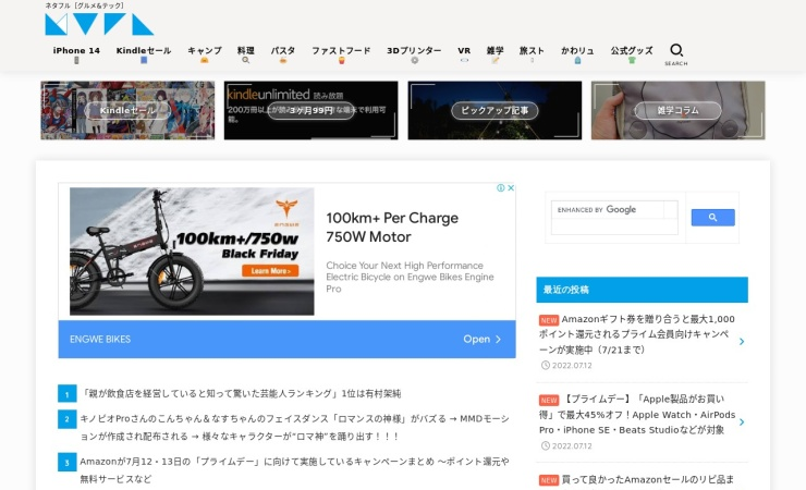 Screenshot of netafull.net