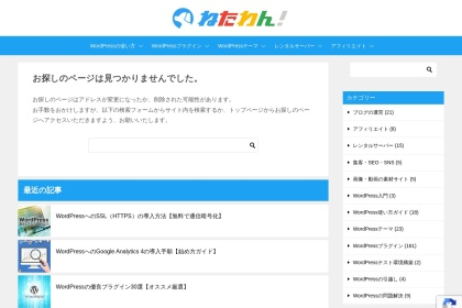 Screenshot of netaone.com