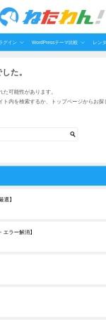 http://netaone.com/wp/wp-security-firewall/