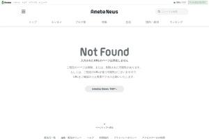 http://news.ameba.jp/20141122-54/