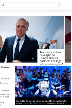 Screenshot of news.aol.jp