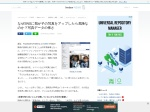 http://news.livedoor.com/article/detail/8644642/