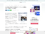 Screenshot of news.livedoor.com