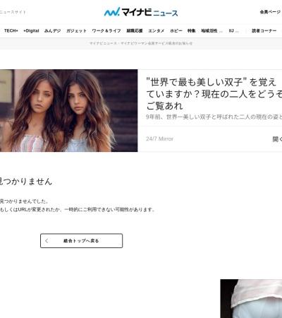 http://news.mynavi.jp/news/2014/04/27/117/