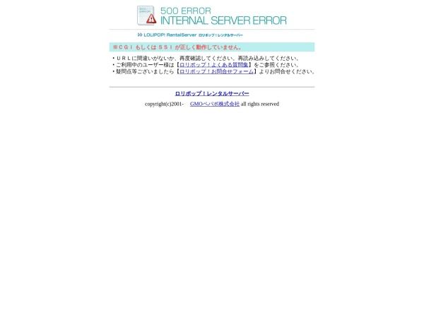 Screenshot of nichika-chiba.com