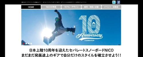 Screenshot of nicosnowboards.com