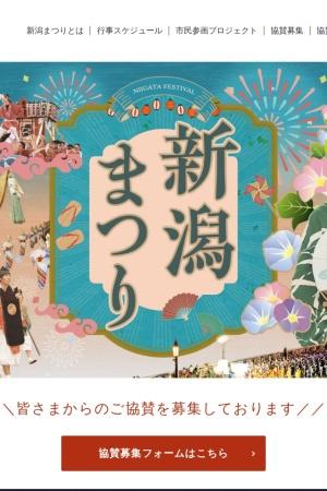 Screenshot of niigata-matsuri.com