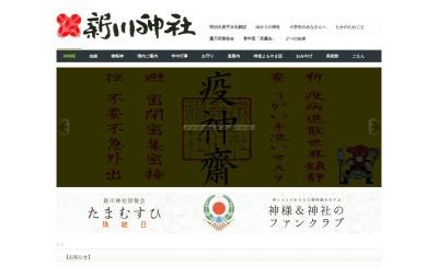 Screenshot of niikawajinjya.com