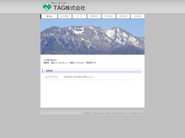 Screenshot of niisoku.co.jp