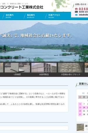 Screenshot of niitsu-con.co.jp