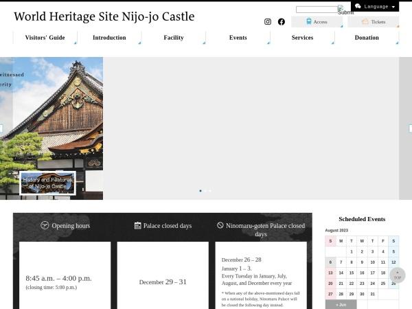 http://nijo-jocastle.city.kyoto.lg.jp/?lang=en