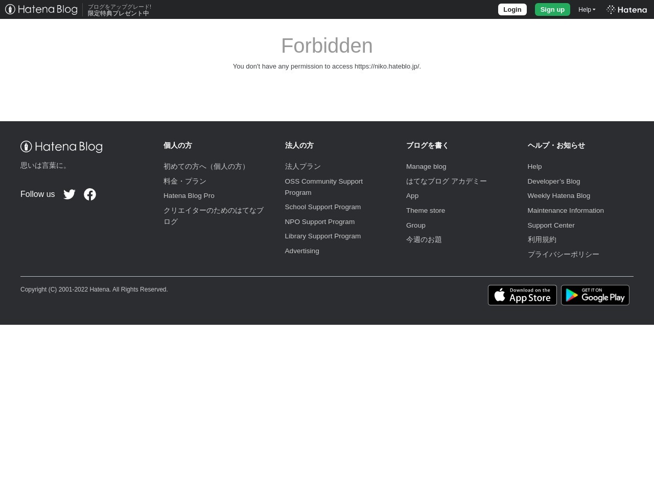 http://niko.hateblo.jp/entry/2015/10/02/231540