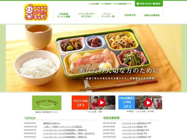 http://nikoniko-kitchen.com