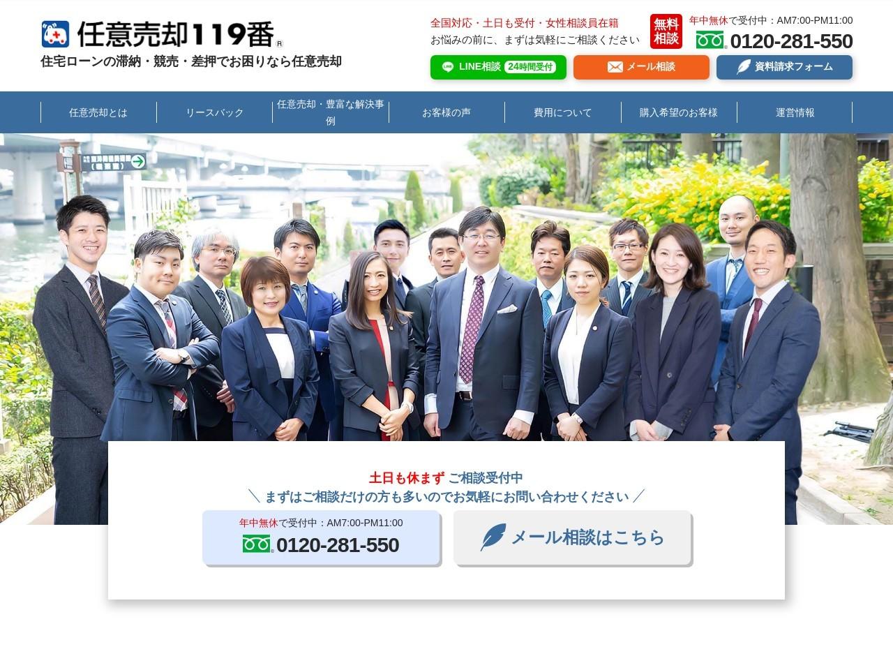 Screenshot of nini-baikyaku.biz