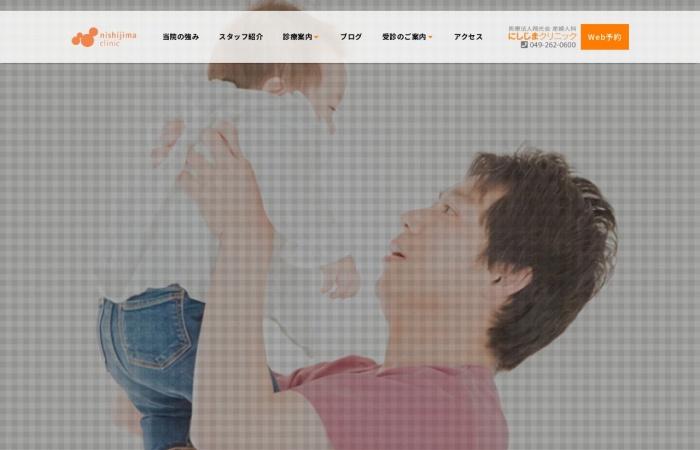 Screenshot of nishijima-clinic.or.jp