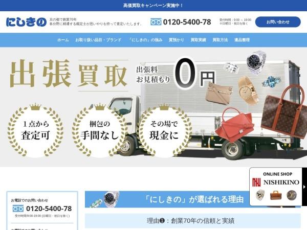 http://nishikino7.com/%20http://www.rakuten.co.jp/auc-nishikino/%20http://sellinglist.auctions.yahoo.co.jp/user/kaitoritarosu