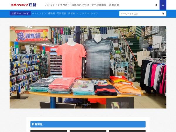Screenshot of nissin-spo.com