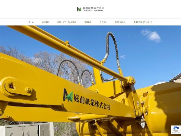 Screenshot of niwamaeshigyou.jp