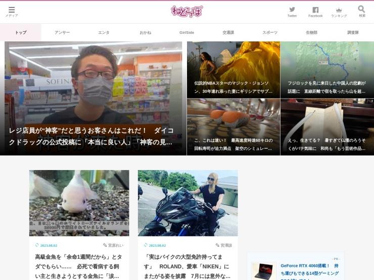 http://nlab.itmedia.co.jp/