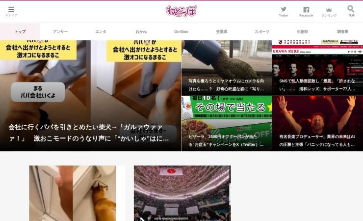 Screenshot of nlab.itmedia.co.jp