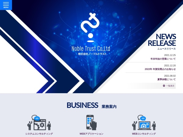 http://noble-trust.com