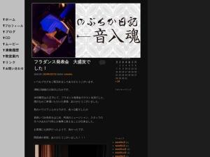 http://nobutika.com/blog