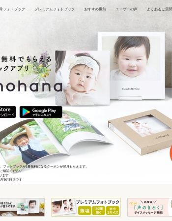 Screenshot of nohana.jp