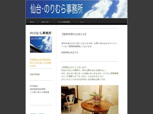 Screenshot of norimurajimusyo.jimdo.com