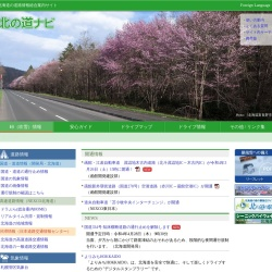 Screenshot of northern-road.jp