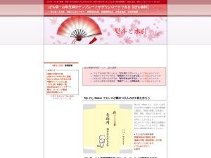 http://nosi-mizuhiki.com/modules/pochi/