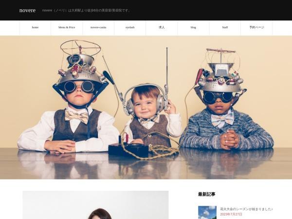 Screenshot of novere.jp